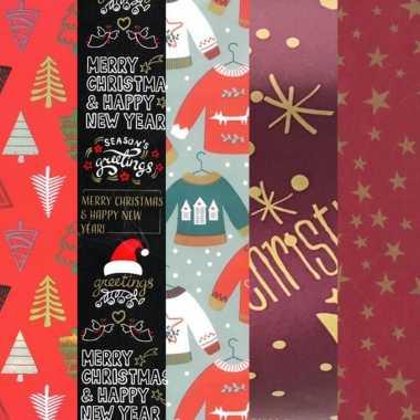 20x rollen kerst inpakpapier/cadeaupapier diverse prints 2,5 x 0,7 meter voor volwassenenfoute