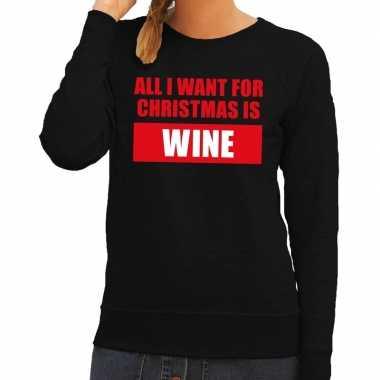 Foute foute kersttrui christmas wine zwart voor dames