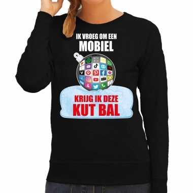 Kut kerstbal sweater / foute foute kersttrui ik vroeg om een mobiel krijg ik deze kut bal zwart voor dames