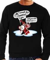 Foute foute kersttrui zingende kerstman met gitaar zwart voor heren