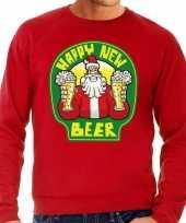 Foute nieuwjaar foute kersttrui happy new beer bier rood heren
